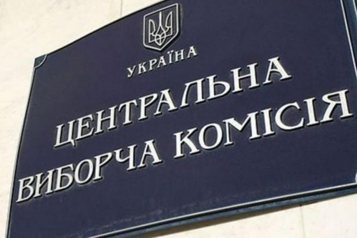 Через воєнний стан у трьох ОТГ Вінниччини не відбудуться вибори ... 9b240134da24f